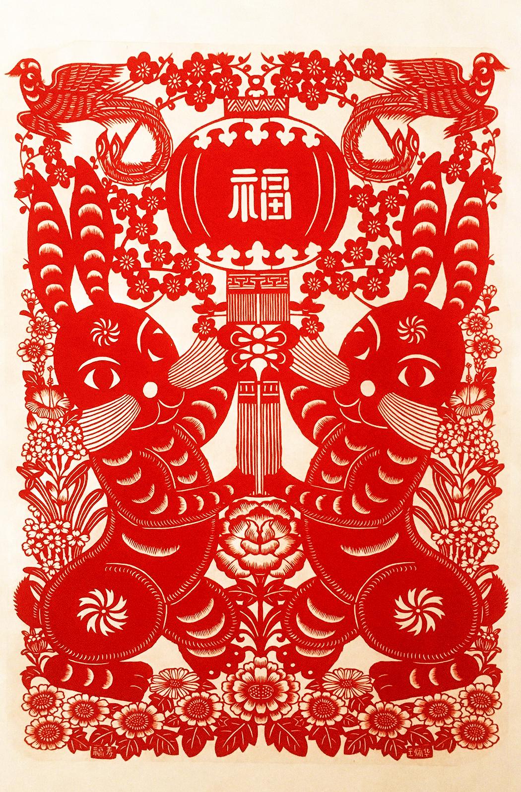 花木兰剪纸图片